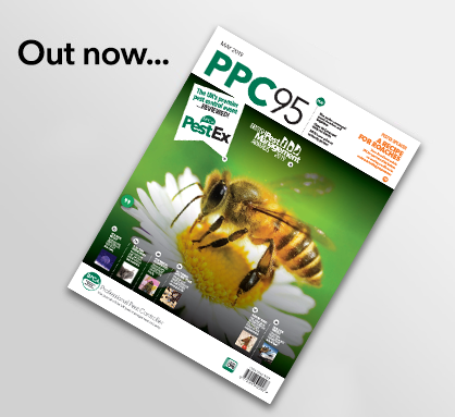 PPC95 out now